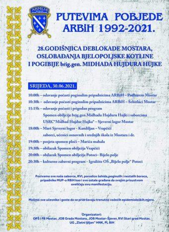 Godišnjica deblokade Mostara